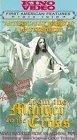From the Manger to the Cross / От яслей до креста, или Иисус из Назарета