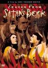 Blade af Satans bog / Страницы из книги Сатаны