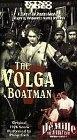 Volga Boatman / Волжский бурлак