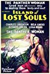 Island of Lost Souls / Остров потерянных душ