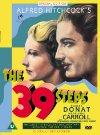 39 Steps / 39 ступеней