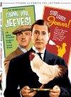 Step Lively, Jeeves! / Шагай веселее, Дживс!