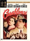 Casablanca / Касабланка
