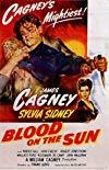 Blood on the Sun / Кровь на солнце