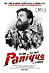 Panique / Паника