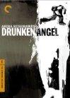 Yoidore tenshi / Пьяный ангел