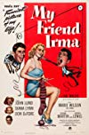 My Friend Irma / Моя подруга Ирма