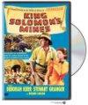 King Solomons Mines / Копи Царя Соломона