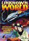 Unknown World / Неведомый мир