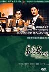 Ochazuke no aji / Вкус зелёного чая после риса