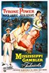Mississippi Gambler / Игрок из Миссисипи