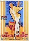 Les vacances de Monsieur Hulot / Каникулы господина Юло