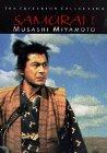 Miyamoto Musashi / Самурай: Путь воина