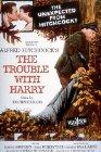 Trouble with Harry / Неприятности с Гарри