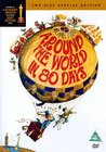 Around the World in Eighty Days / Вокруг света за 80 дней