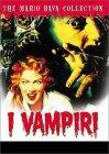 Vampiri, I / Вампиры