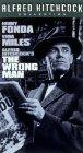 Wrong Man / Не тот человек