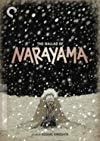 Narayama bushikô / Легенда о Нараяме