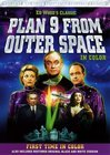Plan 9 from Outer Space / План 9 из космоса