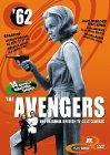 Avengers / Мстители