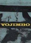 Yojimbo / Телохранитель
