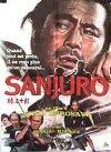 Tsubaki Sanjuro / Сандзюро