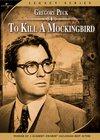 To kill mockingbird / Убить пересмешника