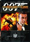 From Russia with Love / Из России с любовью