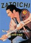 Shin Zatoichi monogatari / Новая история Дзатоити