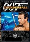 Thunderball / Шаровая молния