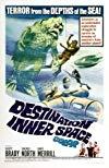 Destination Inner Space / Цель - подводная стихия