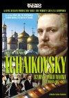 Chaykovskiy / Чайковский