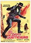 El Zorro justiciero / И они продолжали называть его сыном...