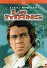 Le Mans / Ле Ман