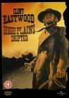 High Plains Drifter / Всадник с высоких равнин