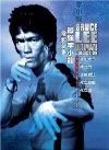 Jing wu men / Кулак ярости