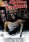 El jorobado de la Morgue / Горбун из морга