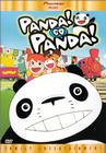 Panda kopanda / Панда Копанда