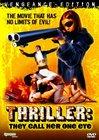 Thriller - en grym film / Триллер - жестокий фильм