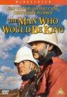 Man Who Would Be King / Человек, который хотел стать королем