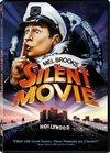 Silent Movie / Немое кино