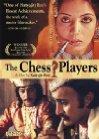Shatranj Ke Khilari / Шахматисты