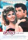 Grease / Бриолин