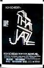All that jazz / Весь этот джаз