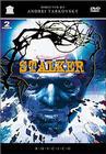 Stalker / Сталкер