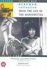 Aus dem Leben der Marionetten / Из жизни марионеток