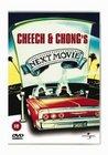 Cheech & Chongs Next Movie / Укуренные - снова в дыму