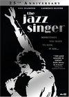 Jazz Singer / Певец джаза