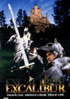 Excalibur / Экскалибур