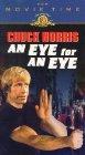 Eye for an Eye / Око за око